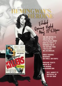 Hemingway's Heroine Exhibit @ Ava Gardner Museum | Smithfield | North Carolina | United States