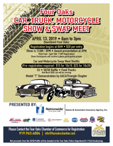 Four Oaks Car Truck Motorcycle Show and Swap Meet @ Downtown Four Oaks | Four Oaks | North Carolina | United States
